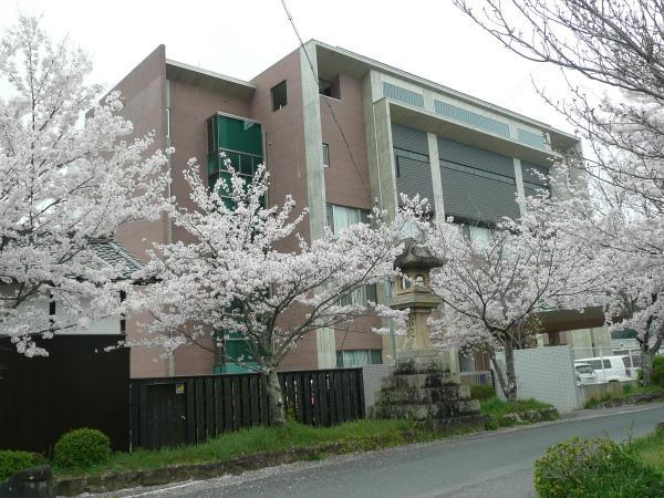 国保野上厚生総合病院附属看護専門学校